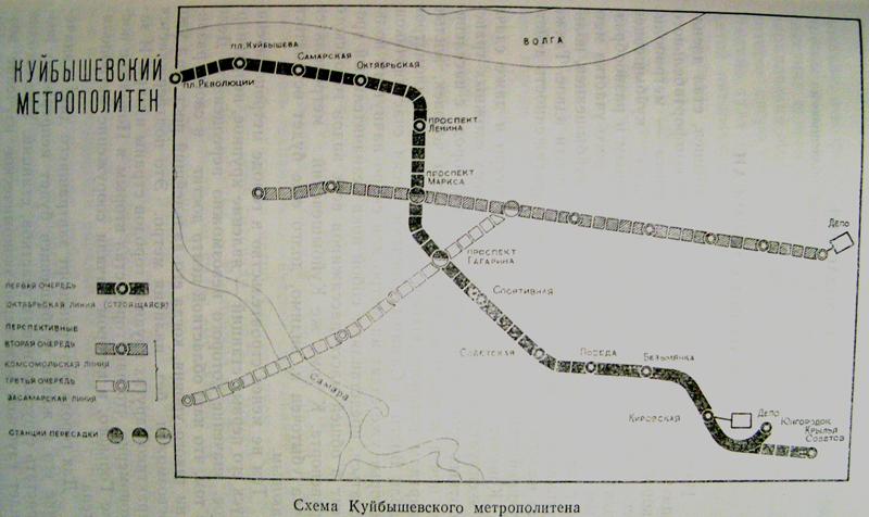 Карта самары метро безымянка