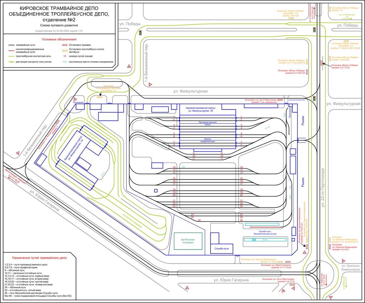 карта череповца схема маршрутов автобусов